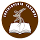 Ensiklopedia Tasawuf (app)