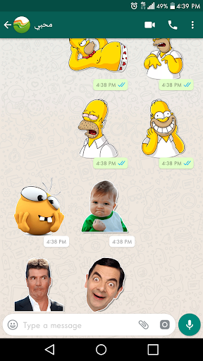 New Stickers For WhatsApp - WAStickerapps Free hack tool