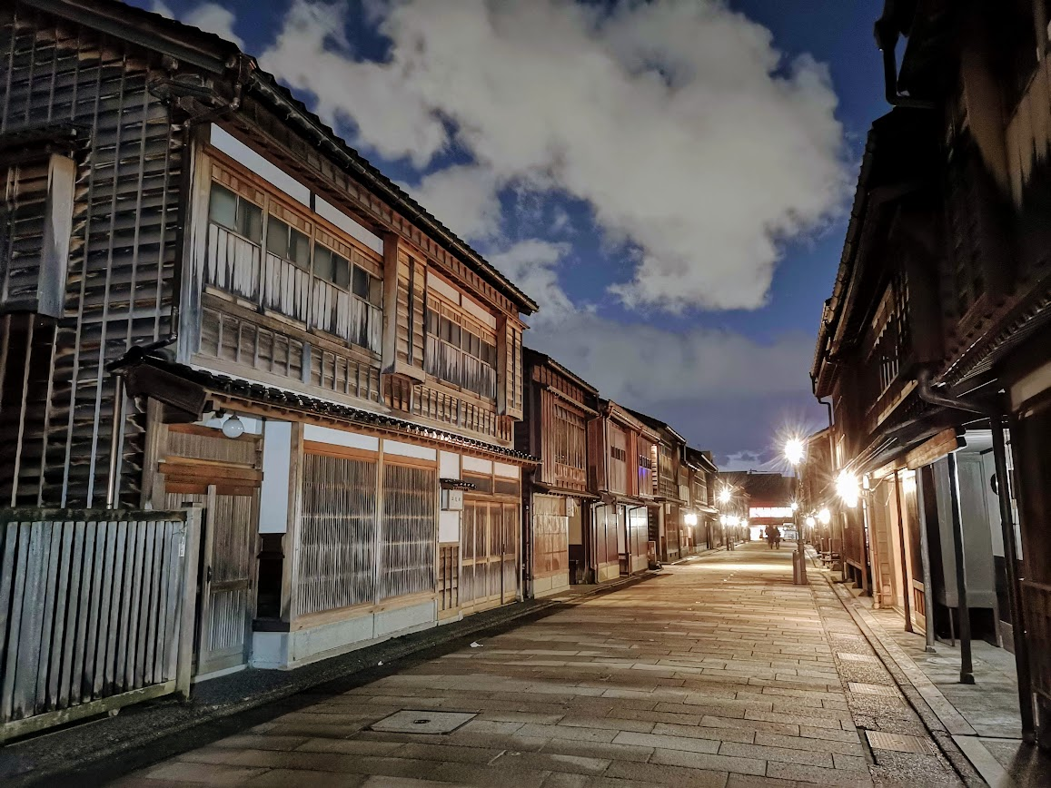 que ver y hacer en Kanazawa