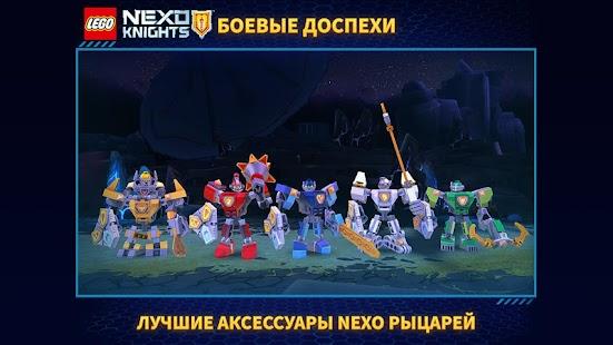 «Лего Нексо Кнайтс Мультфильм» — 2012