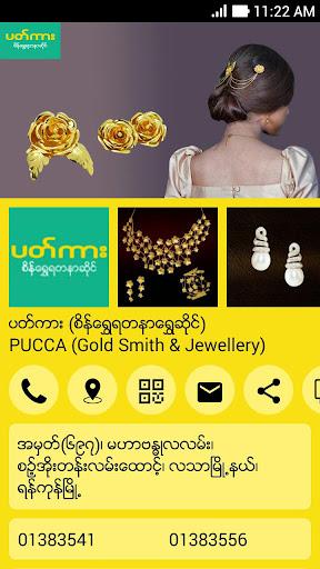 sm3 DIR  screenshots 4