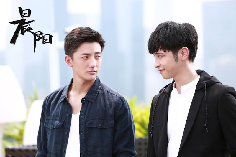 Breaking Dawn China Web Drama