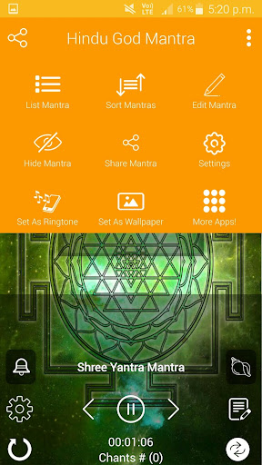 Hindu Gods Mantra with Audio -Vedic Mantra 1.0 screenshots 5
