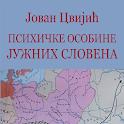 Psihičke osobine J. Slovena icon