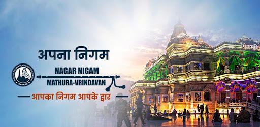 Apna Nigam Mathura Vrindavan for PC