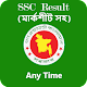 SSC Result 2019 for PC-Windows 7,8,10 and Mac