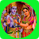 Sri Ramanavami Photo Frames APK