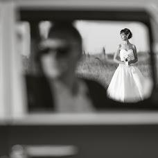 Wedding photographer Ekaterina Trifonova (Trifonova). Photo of 25.06.2018