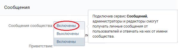 https://www.mango-office.ru/upload/iblock/d5a/mcc43.png