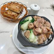 Rice Combo 粒粒品味