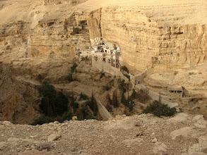 Photo: George monastery… מנזר גארוג