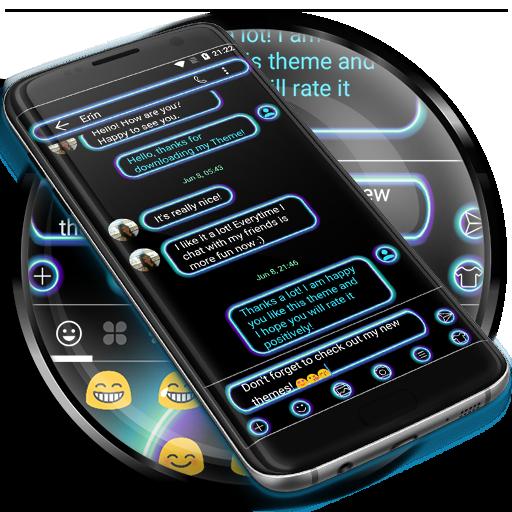 SMS Messages Retro Blue Theme
