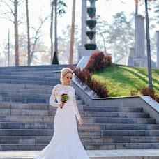 Wedding photographer Veronika Romanovskaya (vero44). Photo of 30.05.2017