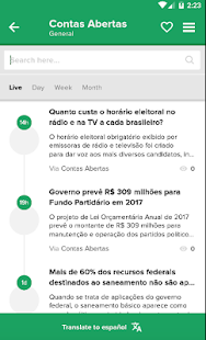 Brazil News- Brazil Newspapers- screenshot thumbnail