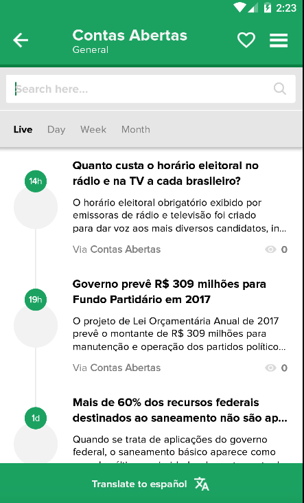 Brazil News- Brazil Newspapers- screenshot