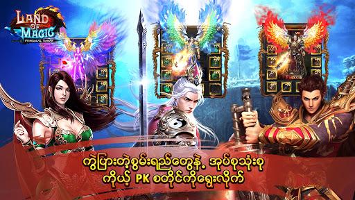 Land Of Magic - PyinSalat Kabar 3 screenshots 7
