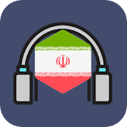 NAUPYLANG: Learn Persian with designed LESSONS