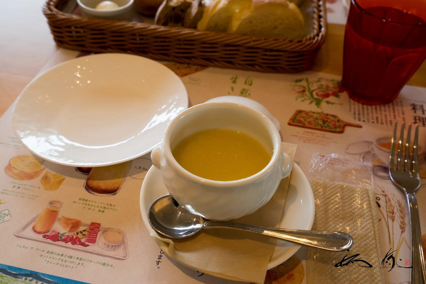 大地のスープ