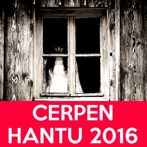 Cerpen Hantu 2016