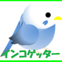 BudgerigarImageGetter icon