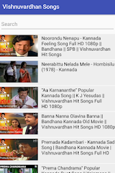 Vishnuvardhan Songs - Kannada hit songs APK Download com