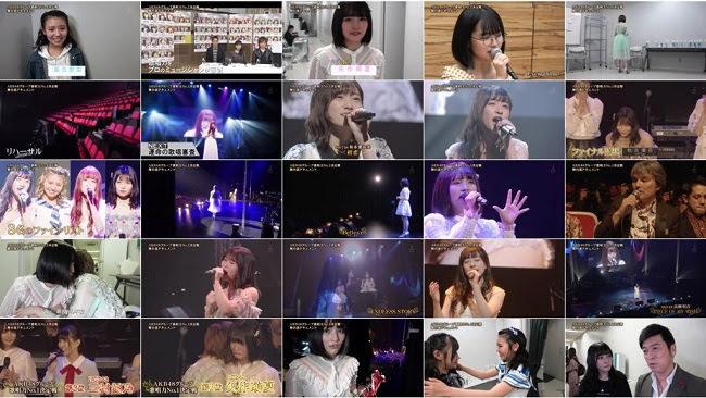 191128 (720p+1080i) AKB48グループ歌唱力NO.1決定戦 舞台裏ドキュメント