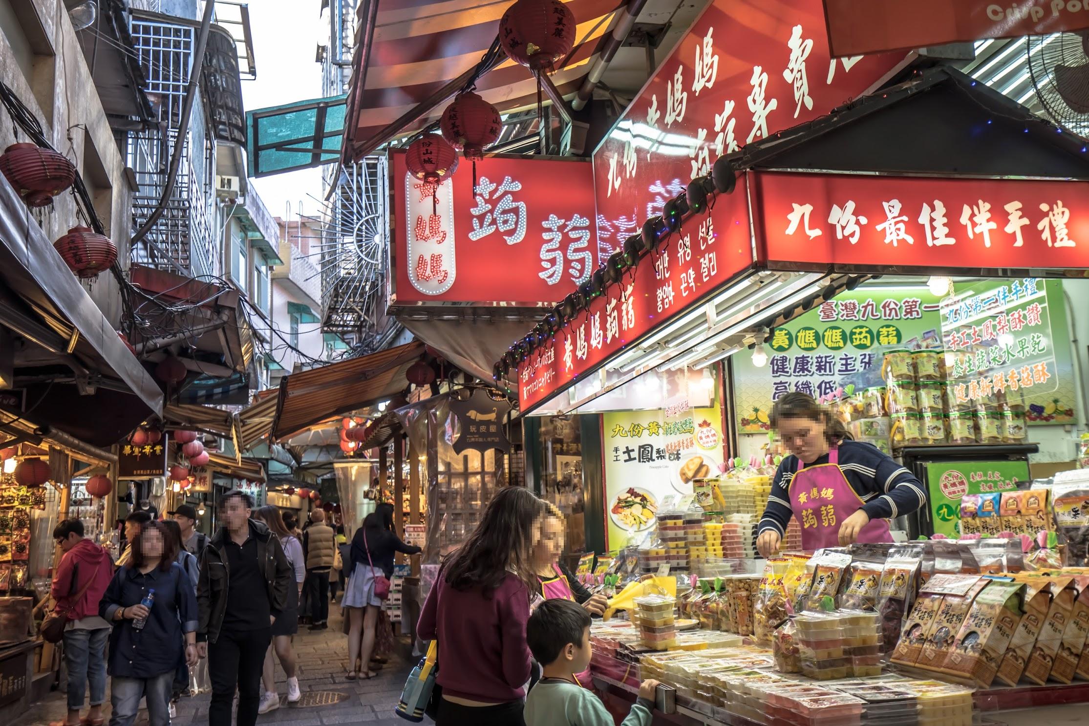 Jiufen Jishan Street4
