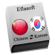 Chinese - Korean