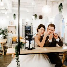 Wedding photographer Dmitriy Trifonov (TrifonovDA). Photo of 16.01.2019