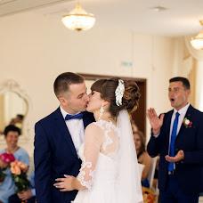Wedding photographer Darya Grischenya (DaryaH). Photo of 24.09.2018