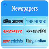 all india newspaper