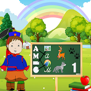 ABC kids , numbers, animal track and fun learning