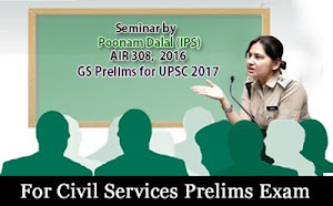 Preparation Strategy for GS Prelims For UPSC 2019