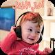 اغاني الاطفال بدون انترنت APK