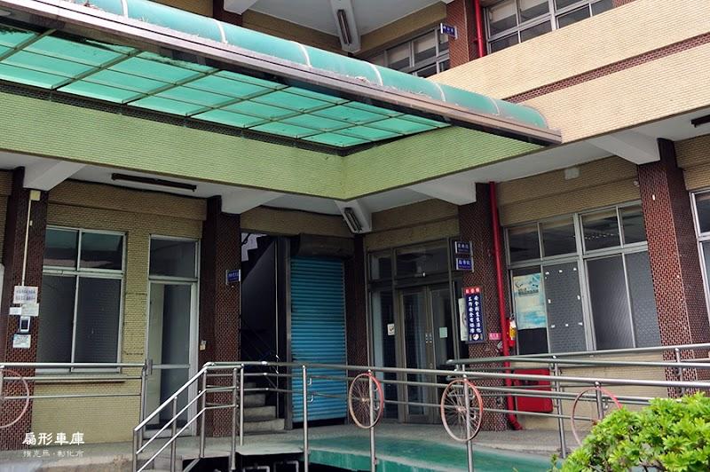 扇形車庫行政辦公室