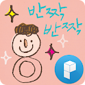 Twinkly Smile Launcher Theme icon