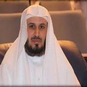الرقيه الشرعيه - سعد الغامدي