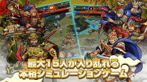 三国志ロワイヤル-サンロワ【三国志シミュレーションRPG】 screenshot 15