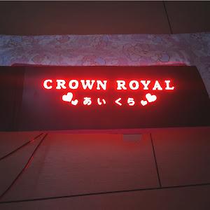 クラウンロイヤル GRS182のカスタム事例画像 ぽちさんの2020年07月06日10:00の投稿