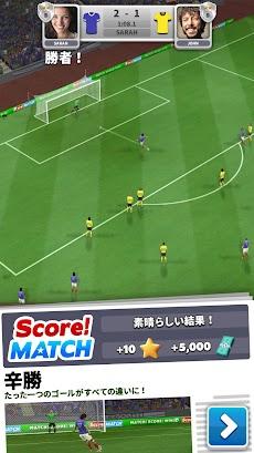 Score! Matchのおすすめ画像2