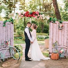 Wedding photographer Sergey Zelenskiy (iCanPhoto). Photo of 20.06.2018