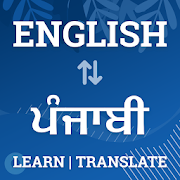English to Punjabi Dictionary & Punjabi Translator
