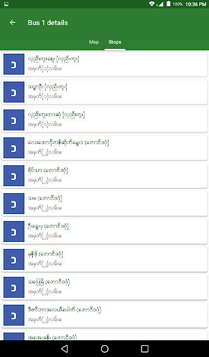 Yangon City Bus (YBS) 1.2.5 Screenshots 13