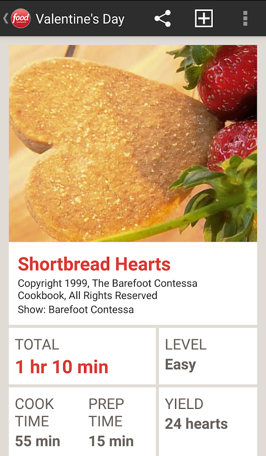 Food Network App Remove From Recipe Box