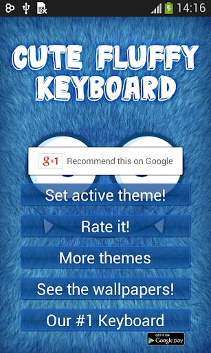 Cute Fluffy Keyboard