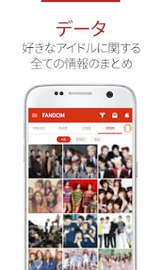 ファンダム for Super Juniorのおすすめ画像5