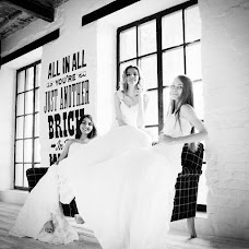 Wedding photographer Izabel Ezhen (IsabelleEugeneee). Photo of 04.05.2018