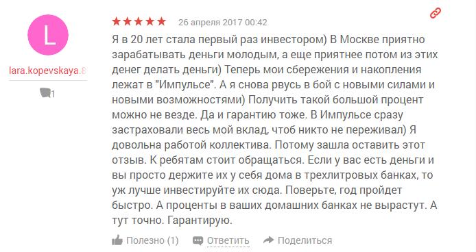копев.png