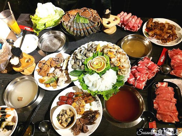 千葉火鍋三重尊賢店2020最新菜單,愛吃海鮮的朋友千萬不要錯過 三重火鍋 火鍋吃到飽