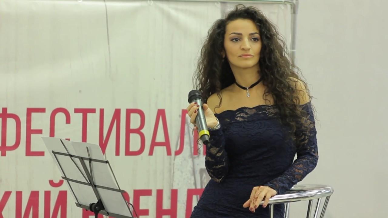 Сюзанна Певица в Тюмени